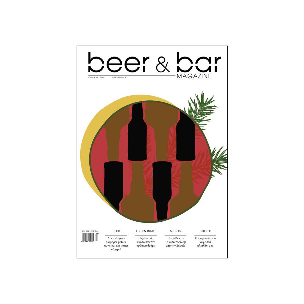 Beer & Bar Magazine